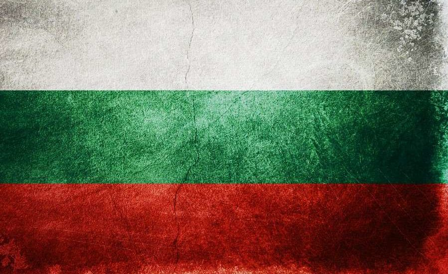 bulgaria flag 75538 aQSBXw Copy 899x550