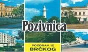 "Izložba dokumentarne fotografije ATAHA MAHIĆA  ""POZDRAV IZ BRČKOG"""