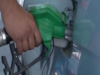 Počelo pojeftinjenje goriva u FBiH