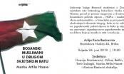 Brčko: Promocija knjige Bosanski muslimani u  Drugom svjetskom ratu autora Marka Attile Hoarea