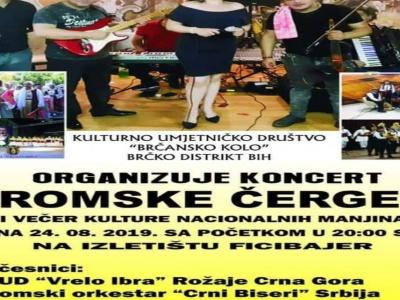 """Večeras KUD Brčansko kolo organizuje koncert """"Romske čerge"""" i večer kulture nacionalnih manjina"""