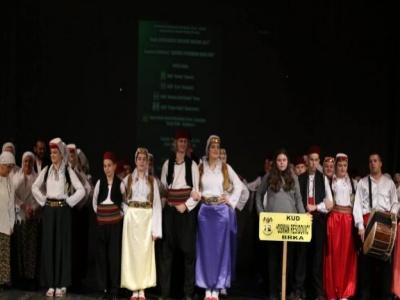 """Manifestacija """"Dani bošnjačke kulture 2020"""" prolongirana za jesen"""