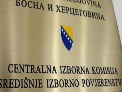 U ponedjeljak ističe rok za podnošenje kandidatskih listi za lokalne izbore u BiH