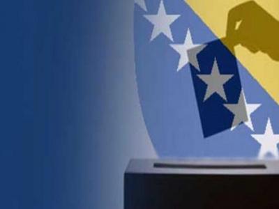 Izborna komisija Brčko: Obavještenje za građane distrikta