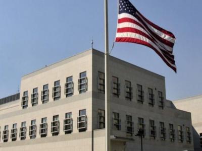 Čestitka Ambasade SAD: Radujemo se daljnjem jačanju odnosa između naše dvije zemlje