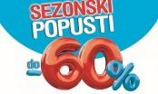 """""""PLANET OBUĆA BRČKO""""  SEZONSKI POPUSTI DO 60 % NA SAV ASORTIMAN"""
