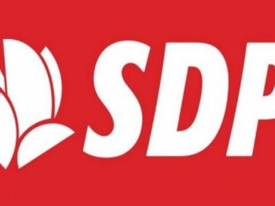 SDP Brčko: Čestitka povodom 8. marta, Dana žena i Dana Brčko distrikta BiH