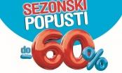"""PLANET OBUĆA BRČKO""""  SEZONSKI POPUSTI DO 60 % NA SAV ASORTIMAN"""